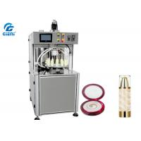 China 4 Colors Spiral Cosmetic Filling Equipment PLC Control For Eye Cream wholesale