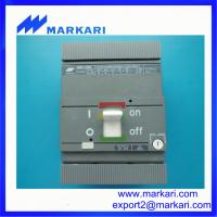 Buy cheap Intelligent and adjustable Molded case circuit breaker, mold case circuit from wholesalers
