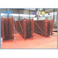 Buy cheap High Efficiency Coal / Gas Stainless Steel Boiler Heat Exchanger Red / Blue / from wholesalers