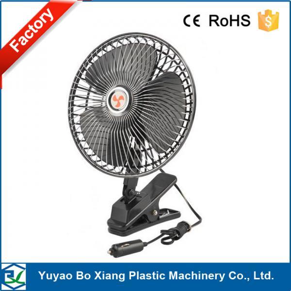 Fresh Air Fan : Inch ceiling fan fresh air of boxag car