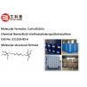 China 211519-85-6 Silane Coupling Agent Bis [ g - ( triethoxysilyl ) propyl ] Tetrasulfide wholesale