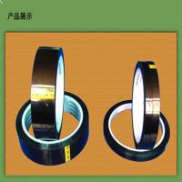 China Heat Proof Kapton Polyimide Tape , High Temperature Adhesive Tape on sale