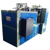 China Stable Paper Coffee Cup Making Machine 45-50pcs / Min Paper Cup Production Machine wholesale