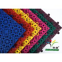 China Portable Sport flooring, Movable PP Sports floor, Resilient PP floor tiles wholesale