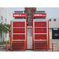 Buy cheap Rack / Pinion Construction Hoist Equipment Temporary Passenger Material Elevator from wholesalers
