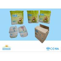Buy cheap Cotton Baby Pull Up Pants / One - Time Pull Up Overnight Diapers Dry Surface from wholesalers
