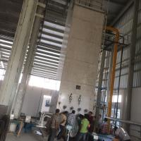 China Medical Cryogenic Air Separation Plant wholesale