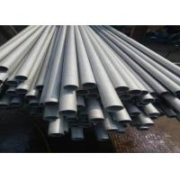 "China 3 Inch Diameter Stainless Steel Seamless Pipe , 3.5"" Ss 304  Stainless Steel Pipe wholesale"