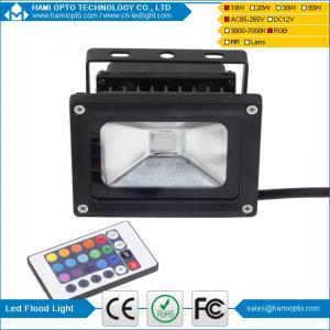 China CE high brightness COB IP65 outdoor 10W led flood light RGB AC85-265V black housing wholesale