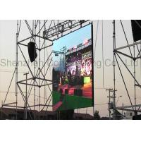 China Portable Die Casting Aluminum Advertising Video Display Wall Outdoor P4.81 Hd wholesale