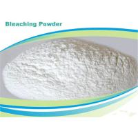 Buy cheap Off - White To Beige Taed Bleach Activator CAS 10543 57 4 Non Sensitizing from wholesalers