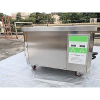 Buy cheap Heated Ultrasonic Cleaner40Khz For Circuit Board / Precise Hardware from wholesalers