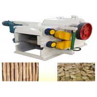 China Model BX213 / BX216 / BX218 Drum Wood Chipper , Hydraulic Wood Chippers on sale