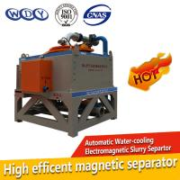 China WDY Water Cooling Electromagnetic Automatic Slurry Iron Remover, Water Cooling Magnetic Separator wholesale