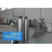 Buy cheap Fully Automatic Reverse Osmosis Water Purification Equipment SS304 Ozone from wholesalers