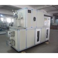 Buy cheap Desiccant Rotor Dehumidifier with Air Conditioner , Aluminum Alloy Frame from wholesalers