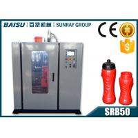 Quality 750ml Plastic Sport Bottle Automatic Blow Molding Machine 16.5 KW Energy Consumption SRB50-2 for sale