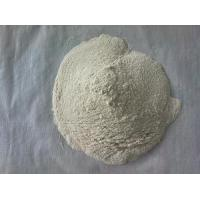 China REACH Inkjet Receptive Coating Sodium Carboxymethyl Cellulose For Oil Drilling wholesale