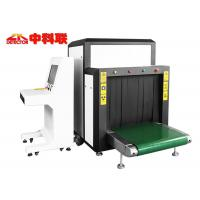 Buy cheap 80cmx65cm Tunnel Size X Ray Baggage Scanner Low Noise Parcel Detection Use from wholesalers