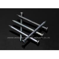 "China 1.5"" X 3MM Strong Rust Proof Steel Concrete Nails , Concrete Floor Nails For Construction wholesale"