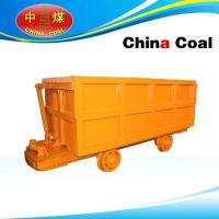 China YCC side dump mine car wholesale
