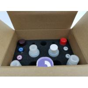 Buy cheap Chicken Interferon Beta (IFNb) ELISA Kit from wholesalers
