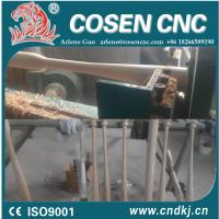 China High speed new automatic COSEN cnc woodworking lathe for wooden baseball bat making wholesale