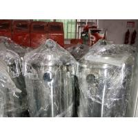 China 25L Vacuum Hopper For Auto Loader And Gravimetric Doser In Plastic Industry wholesale