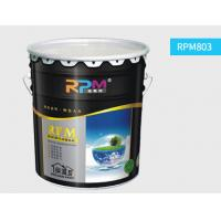 China Smart coatings,RPM-803 Smart interior wall heat insulation coating on sale