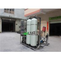 China 1.5 Ton Industrial RO Water Treatment Plant / Reverse Osmosis Water Filter Machine For Drinking Water wholesale