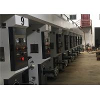 China Tension Control System Rotogravure Printing Machine 500kg Printing Pressing Force wholesale