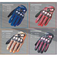 China Non - Slip Electric Motorcycle Parts Waterproof Leather Motorcycle Gloves wholesale