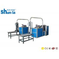 Buy cheap Ultrasonic Disposable Paper Cup Making Machines 135-450gram,2-32oz, double PE coat. from wholesalers