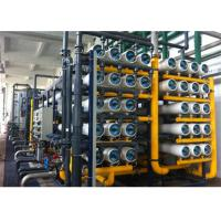 China ISO Approved Industrial Water Purification Equipment Higher Efficiency In Precipitation wholesale