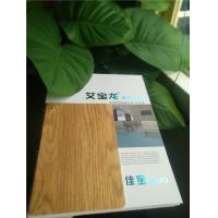 China JIAPO-Wood Commercial PVC Vinyl Sheet Flooring For Home or Commercial Decoration wholesale