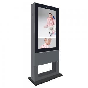 "China 55"" 4000cd/m2 IP65 2500 Nits Free Standing Digital Signage wholesale"