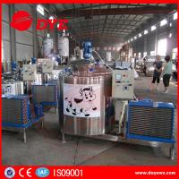 China Customized Small Milk Cooling Tank Storage Milk Tank For Milk Station wholesale