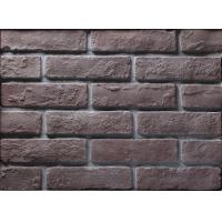 China Building Thin Veneer Brick Wall With Size 205x55x12mm , Wear Resistance wholesale
