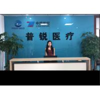 Shenzhen Pray-med Technology Co.,Ltd