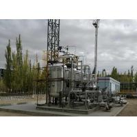 Buy cheap 97% Efficiency Methane Gas Recovery System Unit With Custom Design from wholesalers