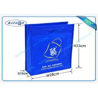 Buy cheap die cutting handle side and bottom guessets customized logo promotional shopping from wholesalers