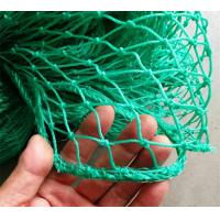 China high quality PE  polyester stadium fencing net,sports net on sale