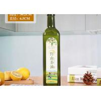 Buy cheap 750ml Transparent Glass Oil Bottles With Lid , Glass Olive Oil Bottles from wholesalers