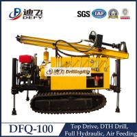 China High Quality 100m DFQ-100 Hydraulic Rotary Pneumatic Drilling rig Machine on Crawler wholesale