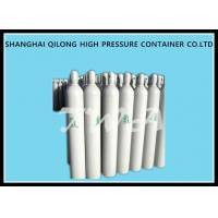 Buy cheap 34CrMo 34CrMo4 Industrial Gas Cylinder , 45L Compressed Oxygen Cylinders from wholesalers