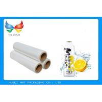 China Transparent Plastic Packaging Film PETG Material Good Shrinkage Under High Speed wholesale