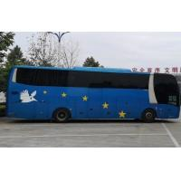China Yutong 57 Seats Used Luxury Coaches / Used Passenger Bus With Diesel Engine on sale