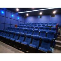 China Inner Plywood Folding Cinema Theater Chairs High Density Sponge With Cupholder wholesale