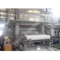 China One Cylinder Mould Toilet Tissue Manufacturing Machine AC Driven Variable Frequency wholesale