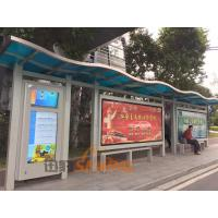 Buy cheap Dual side outdoor kiosks with security camera for bus station with sunlight from wholesalers